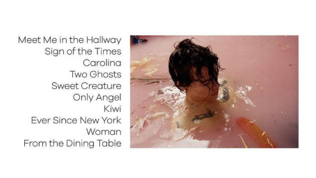 Aquí está el álbum debut de Harry Styles como solista [VIDEOS]