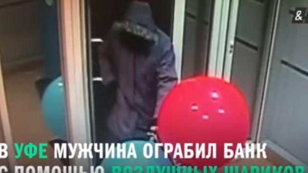 OMG! ¡Ladrón robó un cajero automático solo con globos! [VIDEO]