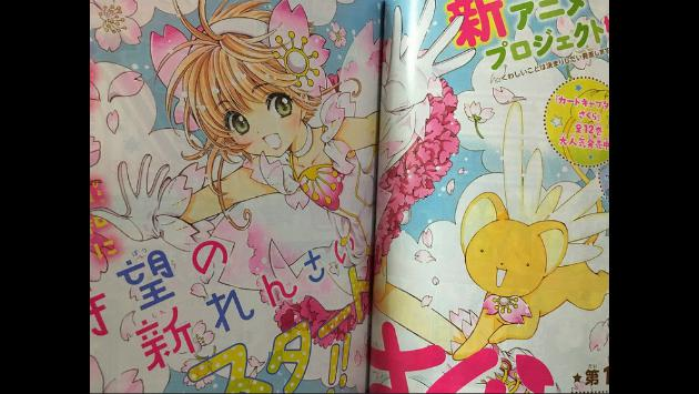 ¡Confirmado!: 'Sakura Card Captor' vuelve con un nuevo anime