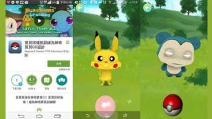 Este es el 'Pokémon GO' 'fake' que usan en China [VIDEO]